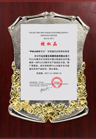 PULAS普乐仕对讲机中国区总代理