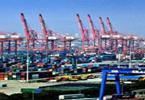 天津嘉成国际贸易