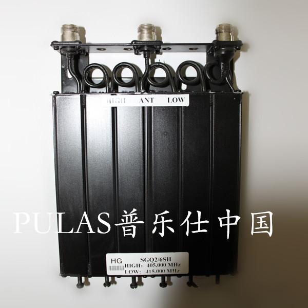 UHF-N型头 双工器