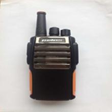 普乐仕公网对讲机全国通话PL-D700