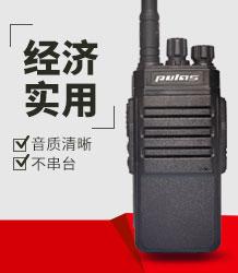 betvictor伟德安装仕商务伟德国际官网登录PL-118
