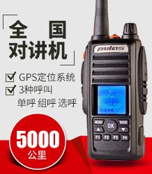 betvictor伟德安装仕全国伟德国际官网登录PL-998G