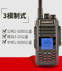 betvictor伟德安装仕全国伟德国际官网登录PL-1208G